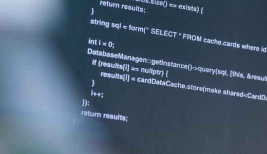 【Oracle PL/SQL】不要なテーブルを動的に一括削除する