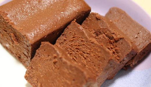 【通販スイーツ】最高に美味しいガトーショコラを食す【プレゼントにもオススメ!】