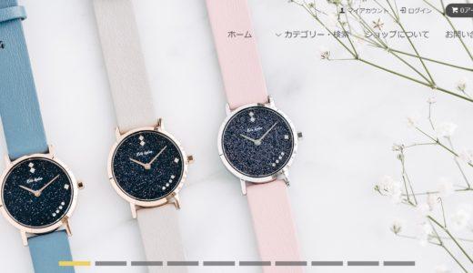 大人可愛い腕時計オススメ3選!これで外出がもっと楽しくなる!